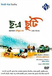 Chha-e Chhuti Poster