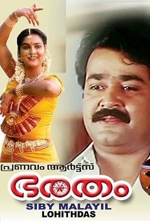 Ambazhathil Karunakaran Lohithadas (story) Bharatham Movie