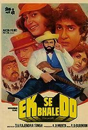 ##SITE## DOWNLOAD Ek Se Bhale Do (1985) ONLINE PUTLOCKER FREE