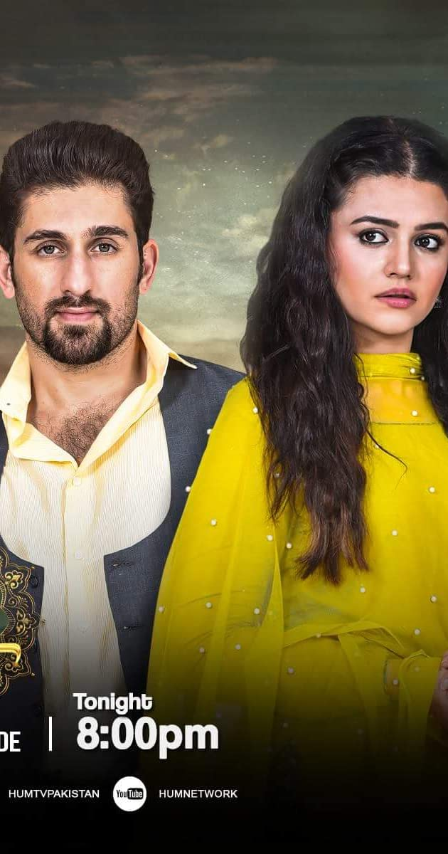 Download Lamhay or watch streaming online complete episodes of  Season1 in HD 720p 1080p using torrent