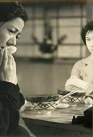 Joshiryôsai (1957)