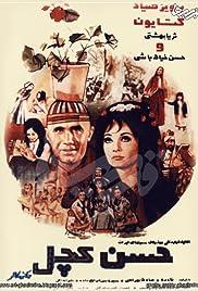 Hasan Kachal Poster