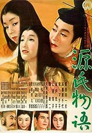 Genji monogatari (1951)
