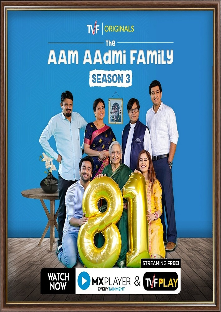 The Aam Aadmi Family (2019) Hindi 300MB HDRIp 480p x264