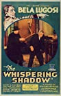 The Whispering Shadow (1933) Poster