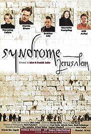 Jerusalemski sindrom(2004) Poster - Movie Forum, Cast, Reviews