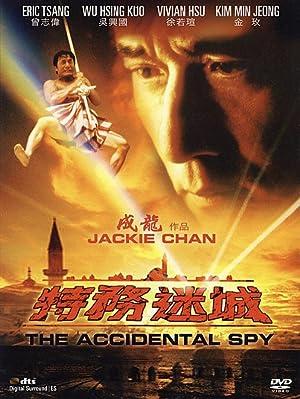 Spion wider Willen (2001)