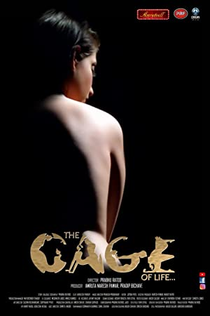 The Cage of Life movie, song and  lyrics