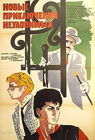 Novye priklyucheniya neulovimykh (1968) Poster - Movie Forum, Cast, Reviews