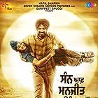 Gurpreet Ghuggi and Karamjit Anmol in Son of Manjeet Singh (2018)