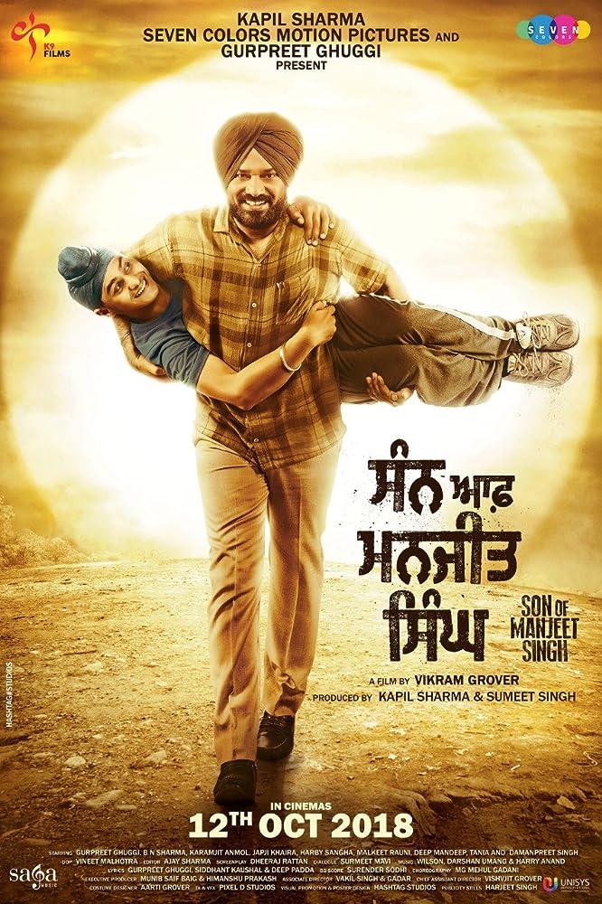 Son of Manjeet Singh (2018) Punjabi 720p Pre-DVDRip 1GB x264