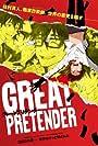 Great Pretender (2020)