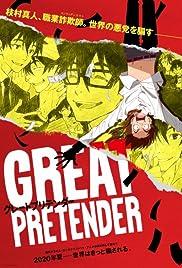 Great Pretender (2020– )