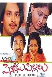 Pelleedu Pillalu Poster