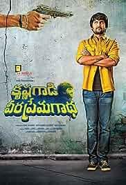 Krishna Gaadi Veera Prema Gaadha 2016 HDRip Dual Hindi Telugu
