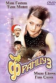 Mariya Golubkina, Thierry Monfray, Garik Sukachyov, and Mikhail Efremov in Frantsuz (2004)