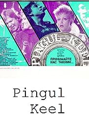 Pingul keel Poster