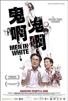 Men in White (2007)