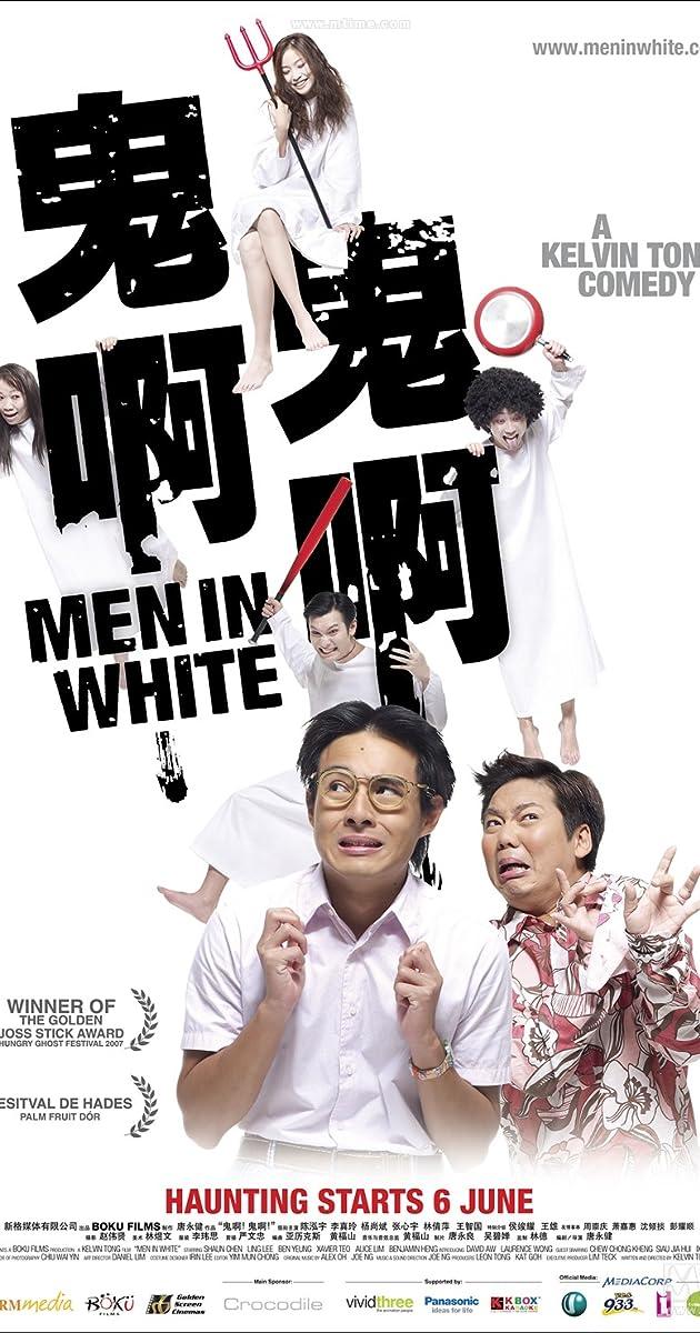 Gui a! Gui a! (2007) - IMDb