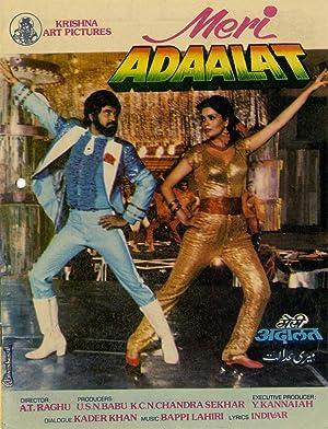 Meri Adaalat movie, song and  lyrics