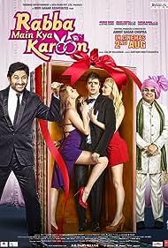 Rabba Main Kya Karoon (2013) Poster - Movie Forum, Cast, Reviews