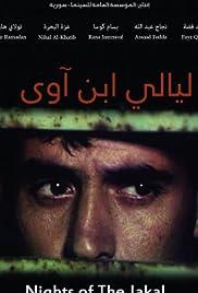 Layali ibn awa Poster