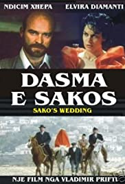 Sako's Wedding Poster