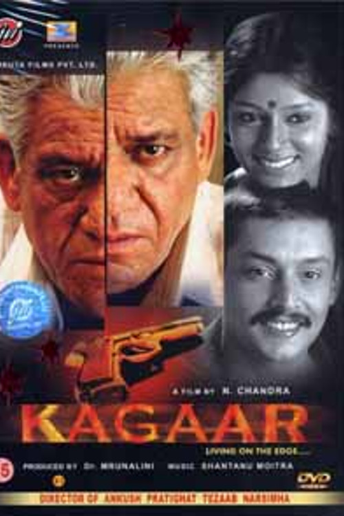 Kagaar: Life on the Edge 2003 Hindi Movie WebRip 300mb 480p 1GB 720p 2.5GB 1080p
