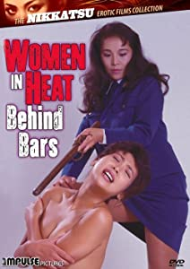 The Women in Heat Behind Bars