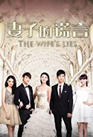 The Wife's Lies Poster
