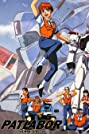 Patlabor: The Mobile Police (1989) Poster