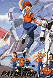 Patlabor: The Mobile Police Poster