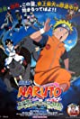 Naruto the Movie 3: Guardians of the Crescent Moon Kingdom (2006) Poster