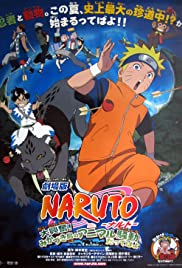 Naruto the Movie 3: Guardians of the Crescent Moon Kingdom Poster