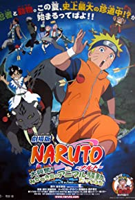 Primary photo for Naruto the Movie 3: Guardians of the Crescent Moon Kingdom