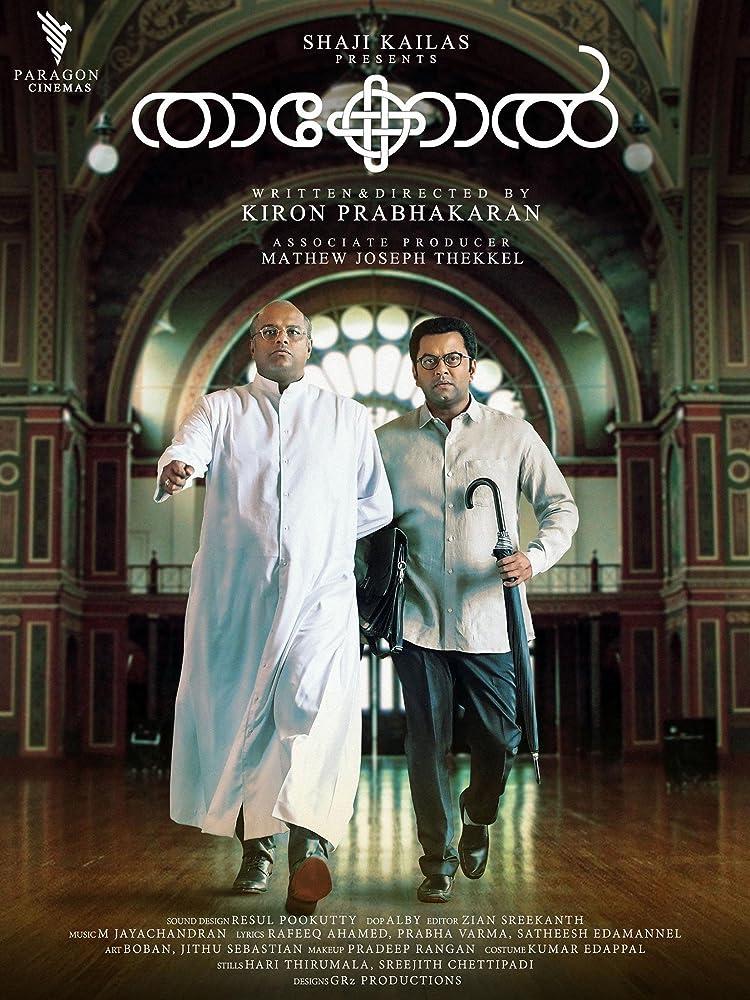 Thakkol 2019 Malayalam 480p