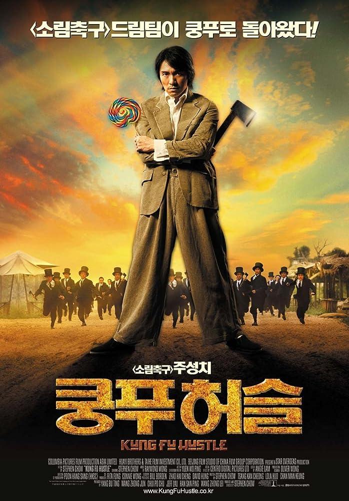 Kung Fu Hustle (2004) Hindi Dubbed