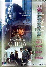 Farewell China Poster