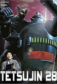 Tetsujin niju-hachigo Poster