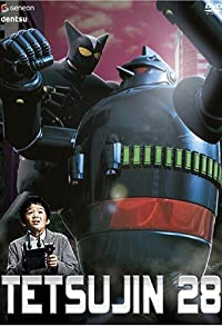 Primary photo for Tetsujin 28