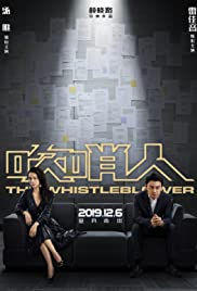 The Whistleblower (2019) Chui shao ren 1080p