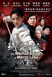 Jian hu nu xia Qiu Jin Poster