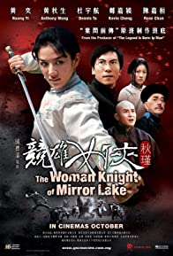 Primary photo for The Woman Knight of Mirror Lake