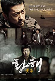 Hwanghae(2010) Poster - Movie Forum, Cast, Reviews
