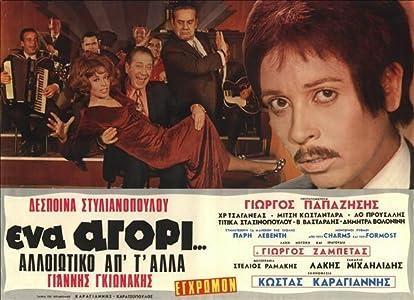 Movies 720p free download Ena agori... alloiotiko ap' t' alla Greece [720