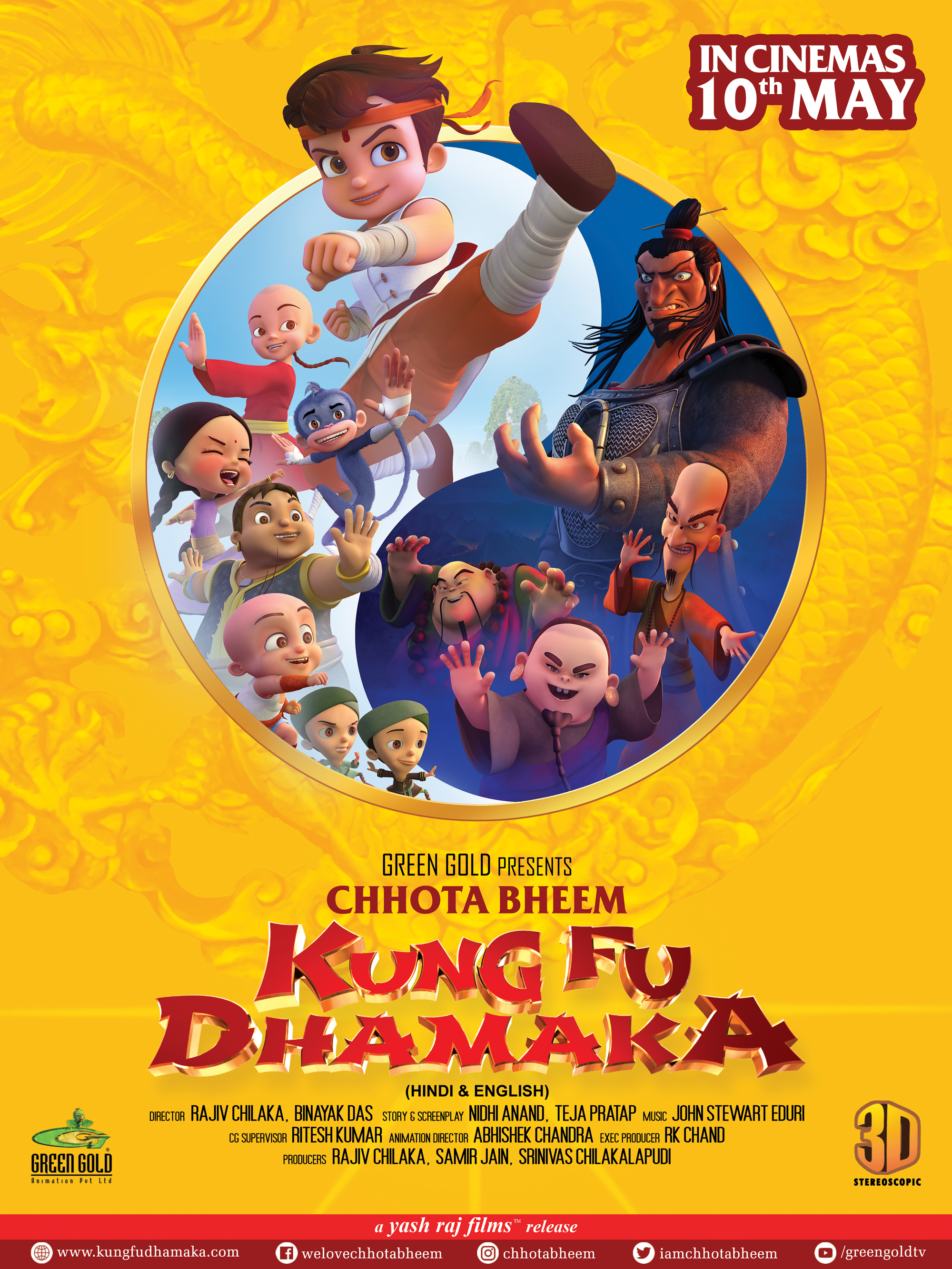 Chhota Bheem Kung Fu Dhamaka (2019) Hindi Dual Audio 480p HDRip 450MB ESubs