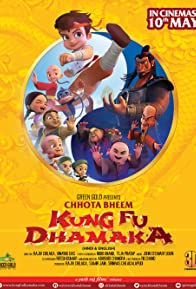 Primary photo for Chhota Bheem Kung Fu Dhamaka