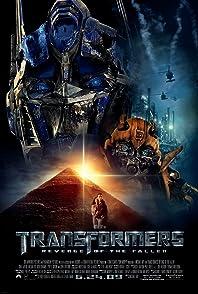 Transformers Revenge Of The Fallenทรานส์ฟอร์มเมอร์ส มหาสงครามล้างแค้น