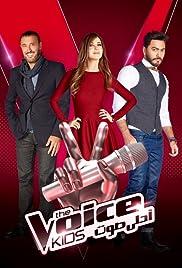 Mbc the Voice Kids (TV Series 2016– ) - IMDb