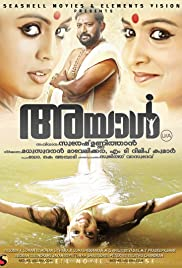 malayalam movies 2013 download torrent
